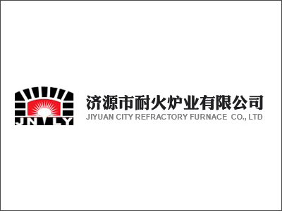 欧宝体育官网包赔耐火炉业有限公司欢迎广大用户光临!